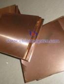 tungsten copper plate-0081