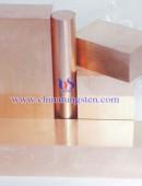 tungsten copper block-0053