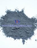 tungsten carbide powder - 0025