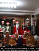 Chinatungsten's Christmas' Night in 2014