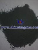 tungsten powder - 0072