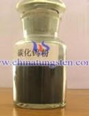 tungsten carbide powder - 0023