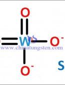 Strontium Tungstate Formula Image – 0020