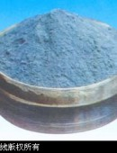 Tungsten Powder-0002
