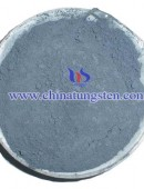 Tungsten Powder FWC02-04