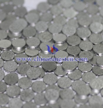 Tungsten alloy part