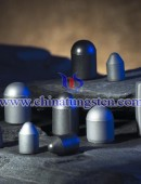 tungsten carbide buttons