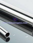 tungsten copper tube-0020