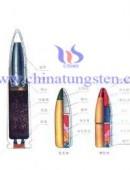 Tungsten alloy penetrators schematics -0020