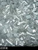 Tungsten Alloy-0002
