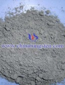 Tungsten Carbide Powder FW-1