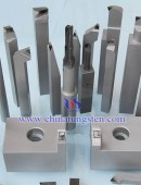 Tungsten Carbide Cutting Tools-0014