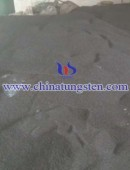Tungsten Carbide Powder FWC02-04