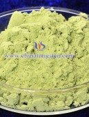 yellow tungsten oxide-0006