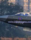 F -20 fighter -0001