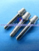 molybdenum electrode-0001