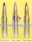 Tungsten alloy penetrator warhead -0019