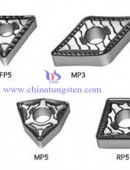 Tungsten Carbide Cutting Tools-0015