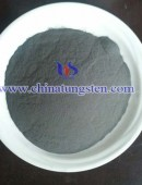 Tungsten Carbide Powder FWC30-40