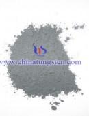 tungsten carbide powder - 0018