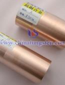 Tungsten copper alloy block -0057