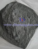 tungsten powder - 0090