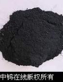 Powder of Tungsten-0001
