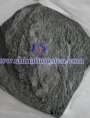 tungsten powder - 0023