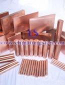 Tungsten copper alloy block -0059