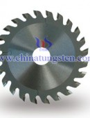Tungsten Carbide Cutting Tools-0184