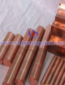 Tungsten copper alloy rod -0080