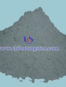 tungsten carbide powder - 0016