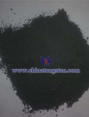 tungsten powder - 0084