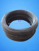 Tungsten heating child -0056