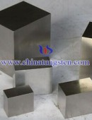 Silver Tungsten Block-0182
