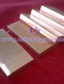 tungsten copper plate-0087