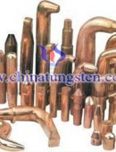 CuW50 Tungsten Copper Nozzle
