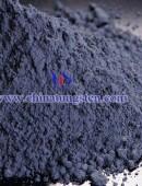 tungsten carbide powder - 0027
