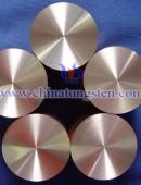 Tungsten copper alloy block -0058
