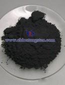 tungsten carbide powder - 0021