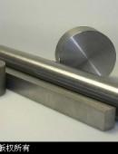 Tungsten Alloy-0001