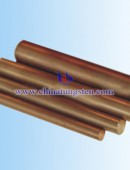 tungsten copper rod-0076