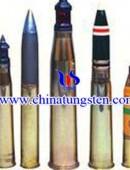 Tungsten alloy high-explosive -0006