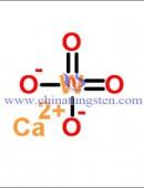 Calcium Tungstate Formula-0006
