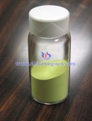 yellow tungsten oxide - 0038