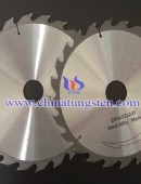 Tungsten Carbide Blade - 0001