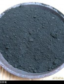 Tungsten Powder-0001