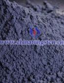 tungsten powder - 0071
