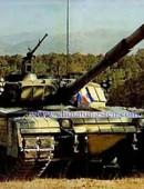 2000 MBT -0001