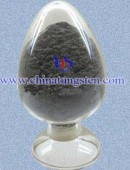 Tungsten Carbide Powder MP-1